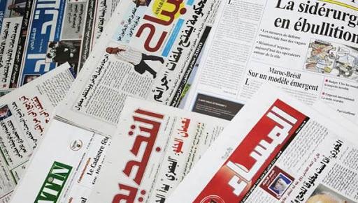 الصحف والجرائد الورقية