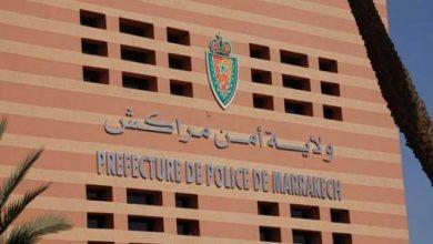 المصلحة الولائية للشرطة القضائية بمدينة مراكش