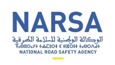 الوكالة الوطنية للسلامة الطرقية (نارسا)