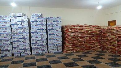 توفير المواد الغذائية للأسر المعوزة