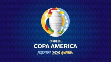كوبا أميركا 2020