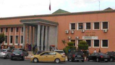 محكمة الاستئناف بمراكش