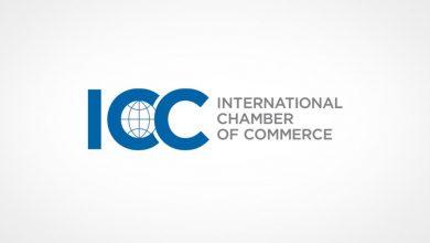 غرفة التجارة الدولية