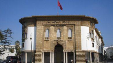 صورة المؤشرات الأسبوعية لبنك المغرب في خمس نقاط أساسية