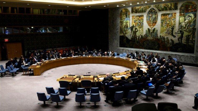 مجلس الأمن الدولي يقلص جدول أعماله جراء فيروس كورونا