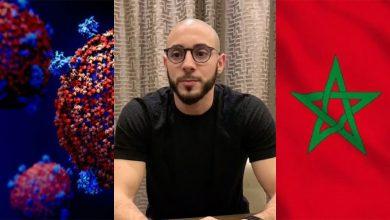 كورونا فيروس : رسالة أعضاء المنتخب الوطني المغربي