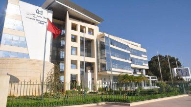 جامعة محمد الخامس