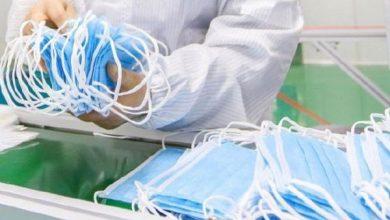 Photo of كوفيد 19: الأمم المتحدة تحذر من تزايد الاتجار بالمنتجات الطبية المزيفة