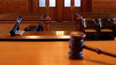 المحاكمة عن بعد