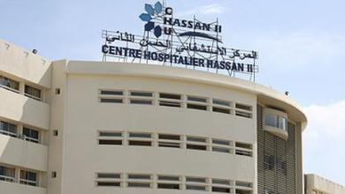 المركز الاستشفائي الجامعي الحسن الثاني بفاس