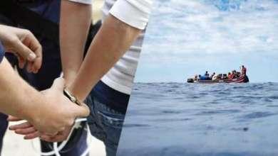 الهجرة غير المشروعة