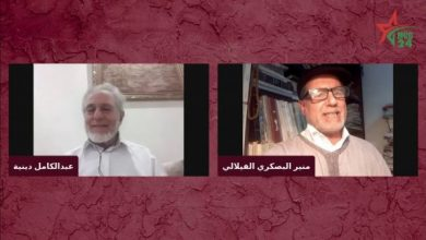 Photo of Senior TV- كيف يدبر المغاربة مرحلة التقاعد؟
