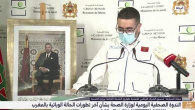 تصريح منسق المركز الوطني لعمليات طوارئ الصحة العامة بوزارة الصحة