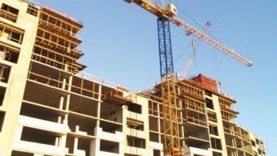 تقديم طلبات تأهيل وتصنيف مقاولات البناء والأشغال العمومية عن بعد