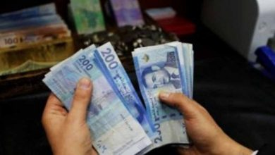 وزارة الاقتصاد والمالية وإصلاح الإدارة أن لجنة اليقظة الاقتصادية