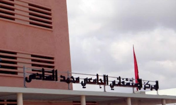 المركز الاستشفائي الجامعي محمد السادس