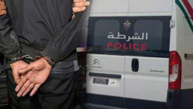 توقيف أربعة أشخاص ينشطون في التهريب الدولي للمخدرات