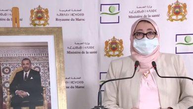 رئيسة مصلحة الأمراض الوبائية بمديرية علم الأوبئة ومكافحة الأمراض بوزارة الصحة المغربية، هند الزين