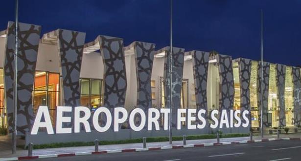مطار فاس سايس