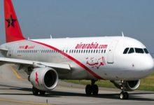 العربية للطيران المغرب
