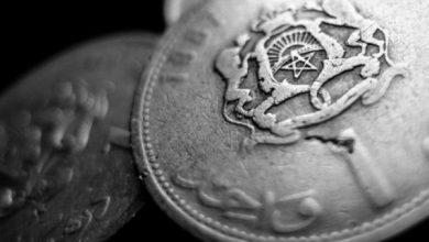 صورة تحسن سعر صرف الدرهم مقابل الأورو بـ 0,67 في المائة ما بين 3 و9 شتنبر الجاري