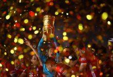 كأس ألمانيا بايرن ميونيخ