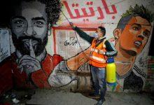 محمد صلاح يتبرع لقريته بوحدة إسعاف لعلاج مصابي كورونا