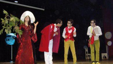 مهرجان الدولي للمسرح الجامعي بالدار البيضاء