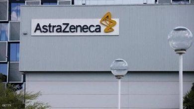 أسترازينيكا البريطانية تبدأ تجارب على دواء معد للوقاية من كوفيد-19 وعلاجه