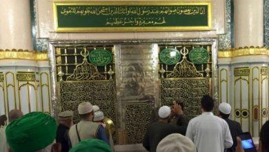 زيارة قبر المصطفى الكريم