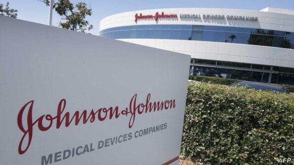شركة جونسون أند جونسون للأدوية