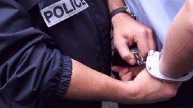 توقيف موظف الشرطة