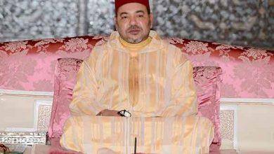 صورة برقية تعزية ومواساة من جلالة الملك إلى أفراد أسرة المرحوم عدنان بوشوف