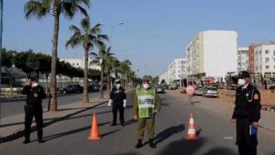 اغلاق الدار البيضاء