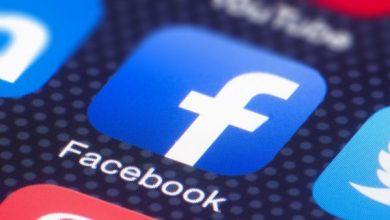 """الدار البيضاء.. شركة فيسبوك تطلق برنامج """"Boost with Facebook"""" لدعم 1000 مقاولة عبر المملكة"""
