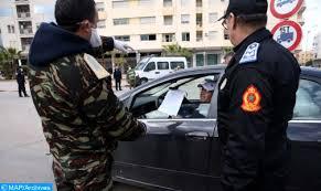 السلطات المحلية بمدينة خنفيرة