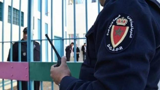المندوبية العامة لإدارة السجون تقرر توقيف العمل بالزيارة العائلية