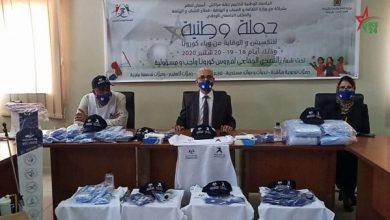 انطلاق الحملة الوطنية للتحسيس والوقاية من وباء كورونا من مراكش