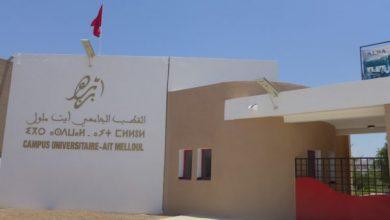 تنصيب عميدين جديدين لكليتين بآيت ملول تابعتين لجامعة ابن زهر بأكادير