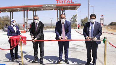 """صورة طوطال المغرب تعلن عن افتتاح أطلانتيس، أول محطة تعتمد مفهوم """"موبيليتي"""" بالمملكة"""