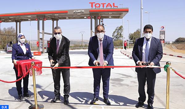 طوطال المغرب تعلن عن افتتاح أطلانتيس