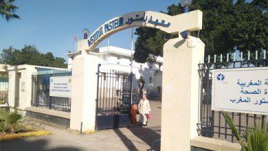 معهد باستور المغرب