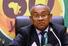 الملغاشي أحمد أحمد يعلن ترشحه لولاية ثانية على رأس الكاف