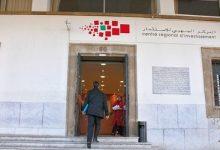 الدار البيضاء-سطات: المجلس الإداري للمركز الجهوي للاستثمار يصادق على المخطط الاستراتيجي 2020-2022