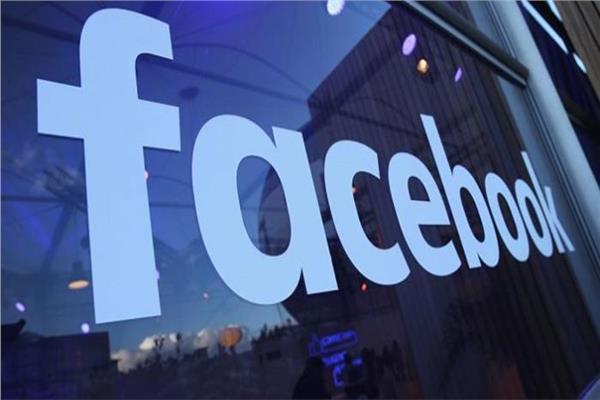 (فيسبوك) يطلق مركزا للوقاية من العزلة الرقمية
