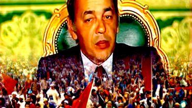 المسيرة الخضراء الملك الحسن الثاني