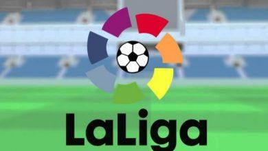 البطولة الإسبانية لكرة القدم