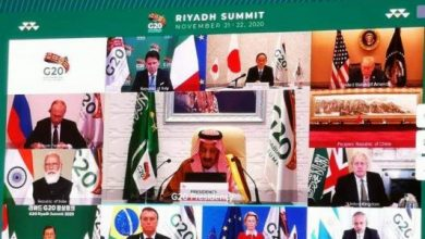 البيان الختامي لقمة مجموعة العشرين