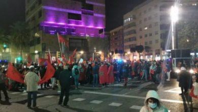 الجالية المغربية بتراغونا تعبر في مظاهرة كبرى