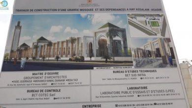 صورة المسجد الكبير لحي السلام بأكادير سيكلف غلافا ماليا بقيمة 45،5 مليون درهم